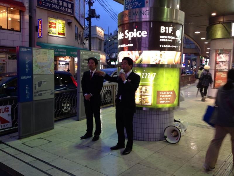 松尾崇市長と吉田雄人横須賀市長と街頭演説