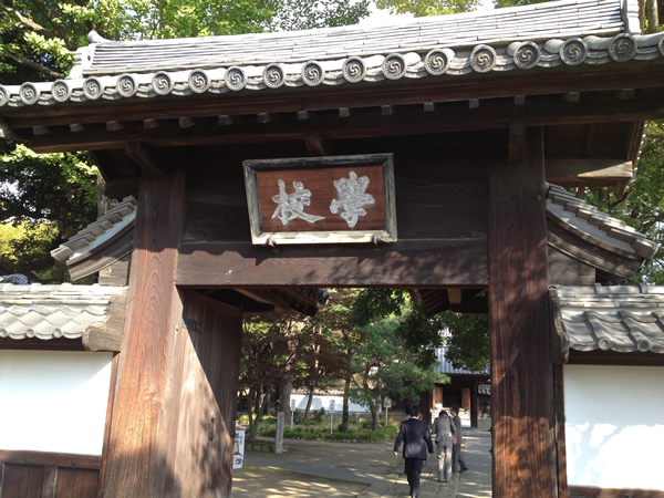 二日目、午前中は日本最古の学校、足利学校に。