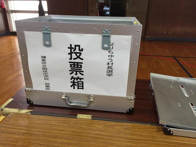 模擬選挙5