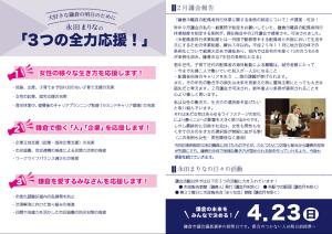 鎌倉人32号2